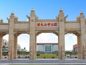 汉语言文学(专科)